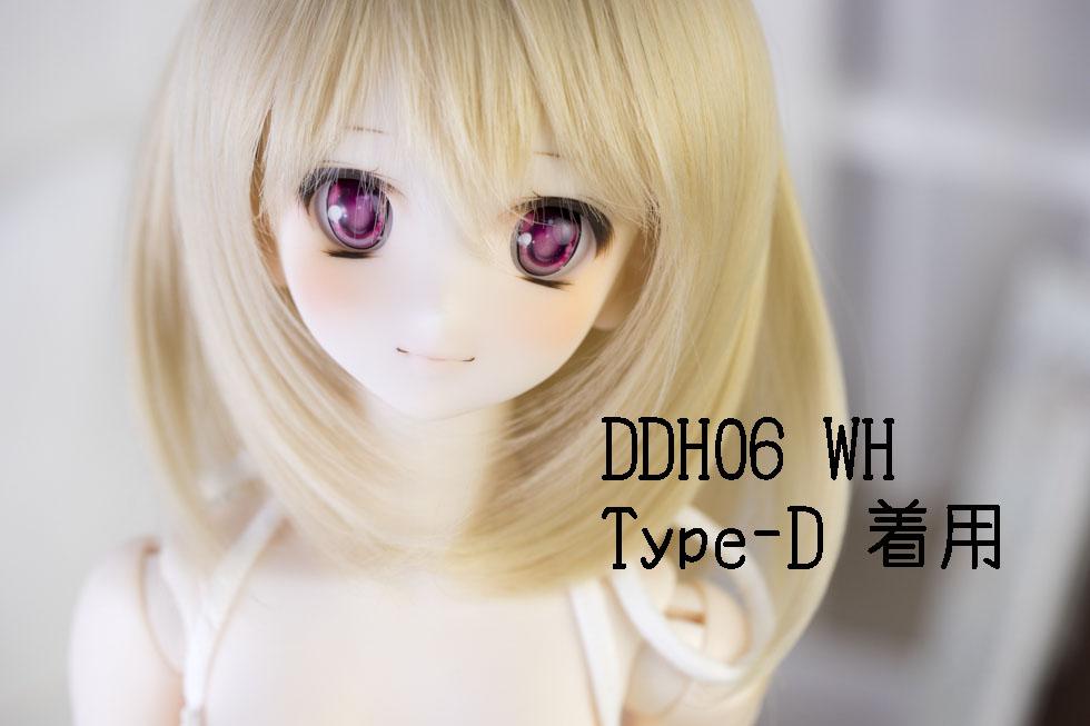 20150805-DSC02960