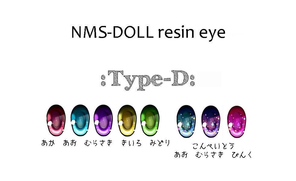 TypeD-復元